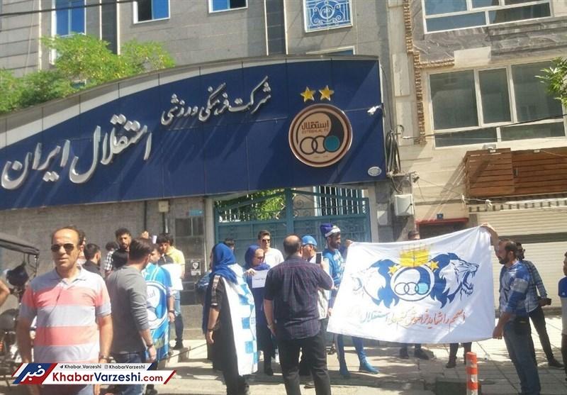 عکس| تجمع هواداران استقلال مقابل باشگاه