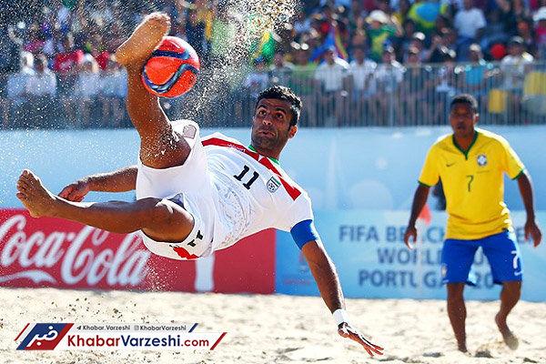 صعود ایران به مسابقات جهانی ورزشهای ساحلی