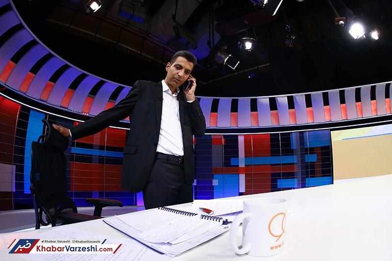تماشای لیگ با صدای عادل روی گوشی تلفن همراه!