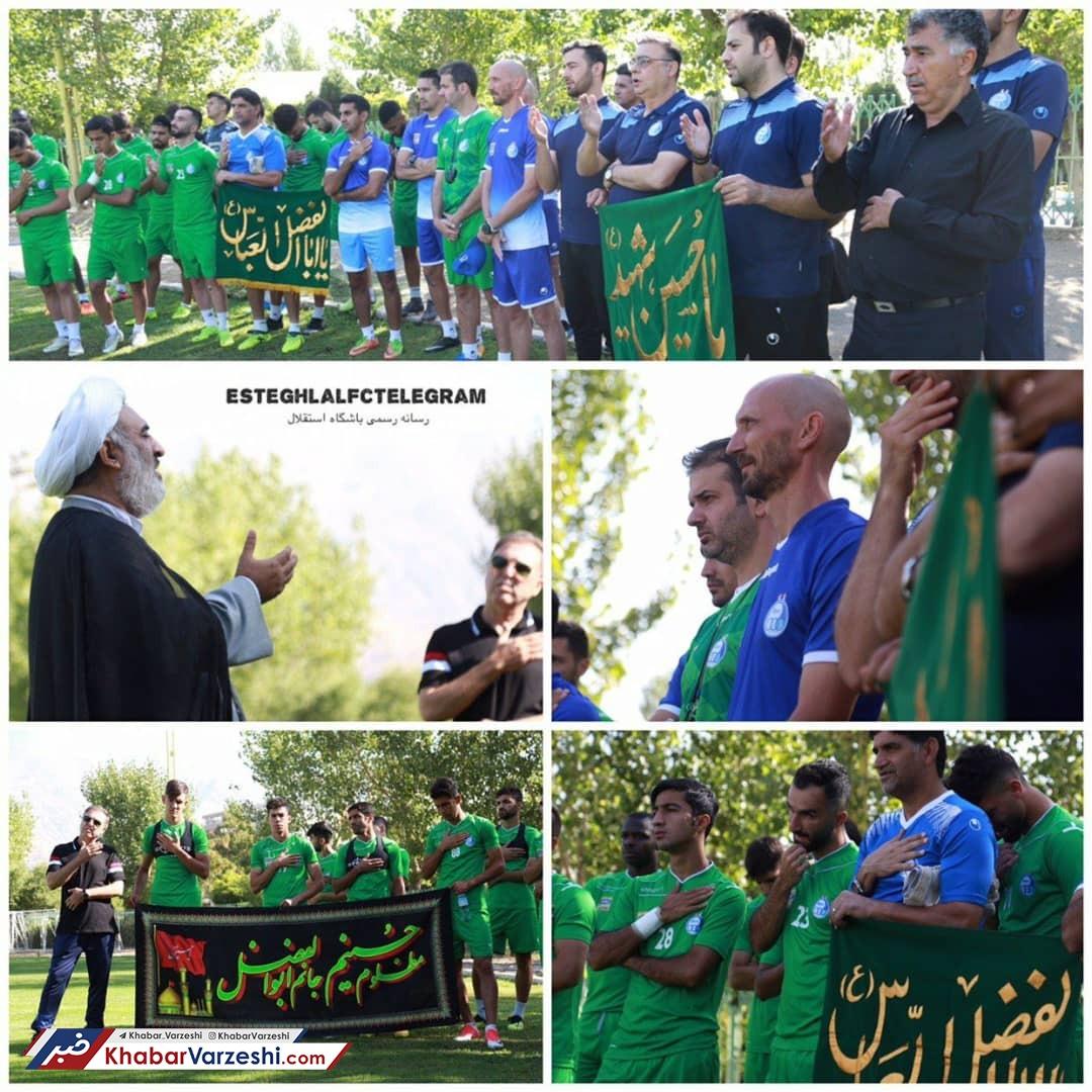 برگزاری مراسم روضه خوانی قبل از شروع تمرین استقلال