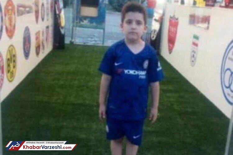 تصویری از کودکی که در استادیوم آزادی دچار برق گرفتگی شد