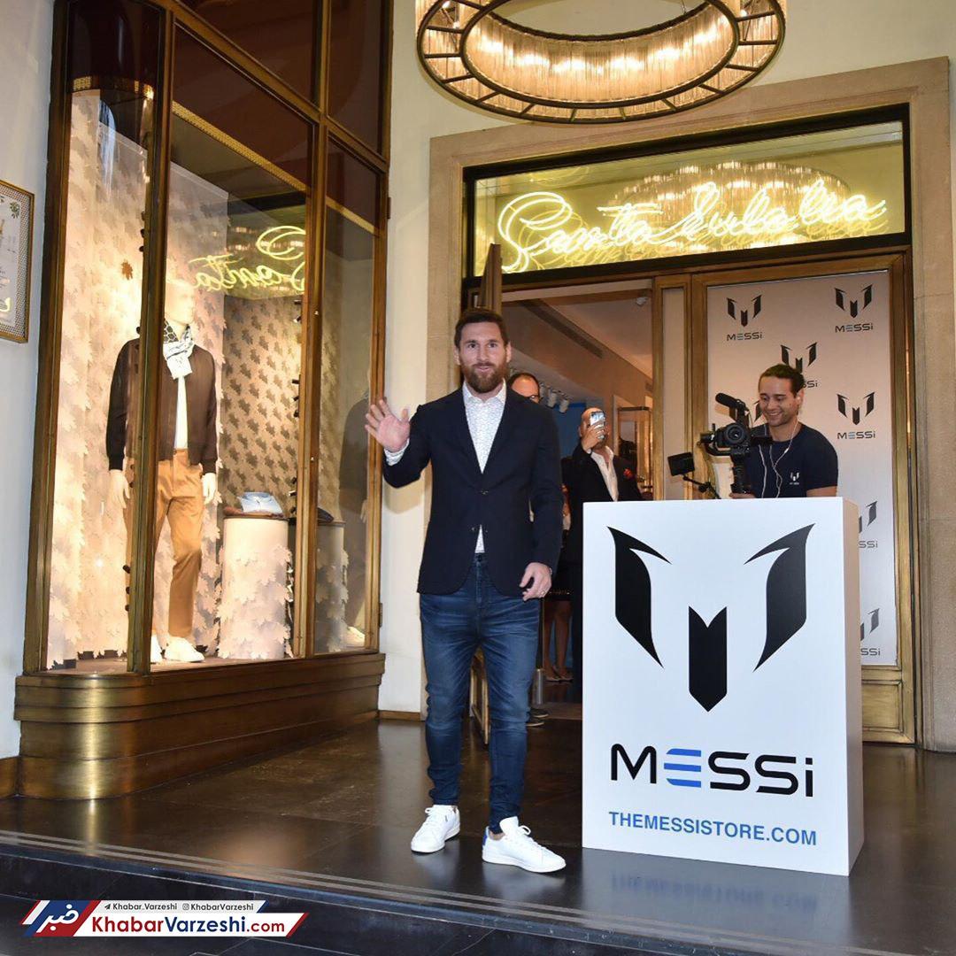 تصاویر -  فروشگاه لباس مسی رسماً افتتاح شد