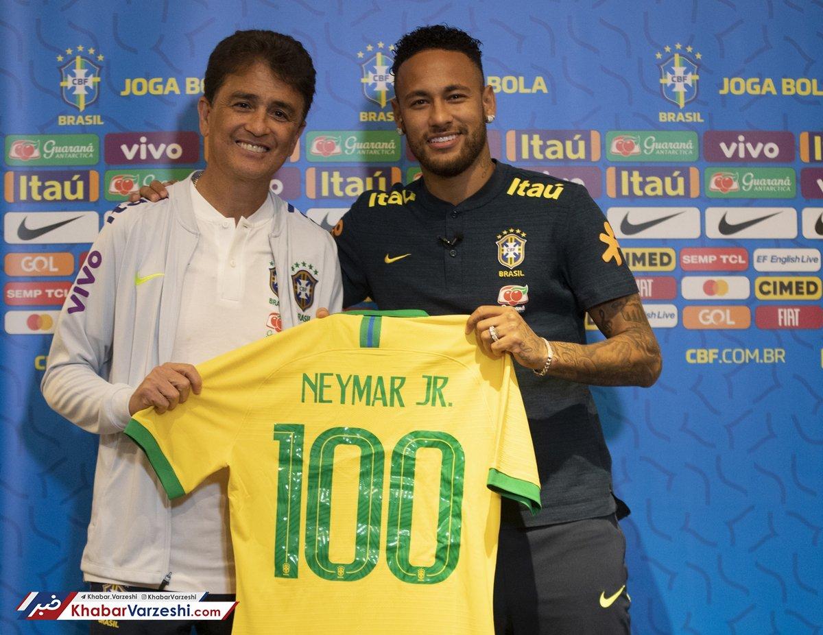 عکس| هدیه برزیلیها به نیمار