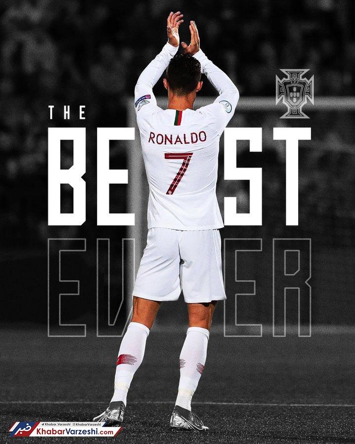عکس| پرتغالیها رونالدو را بهترین بازیکن ادوار میدانند