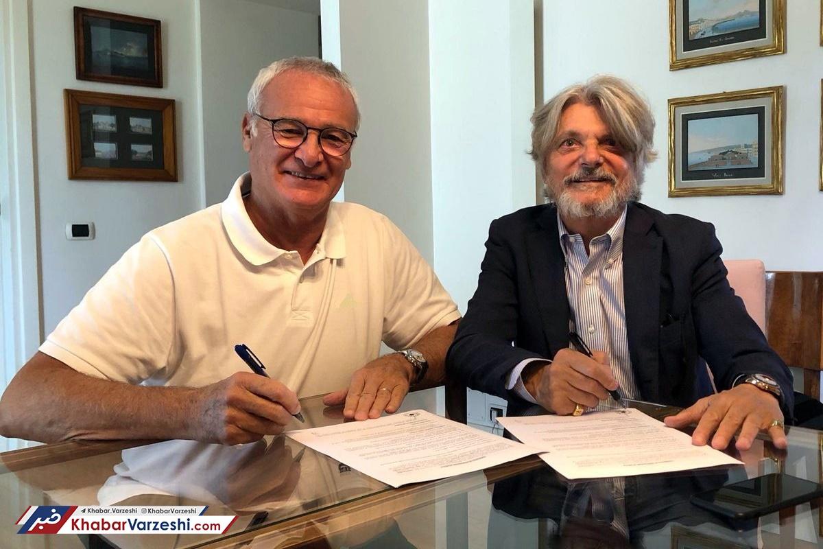 338417_874 رانیری با قبول هدایت سامپدوریا به فوتبال برگشت
