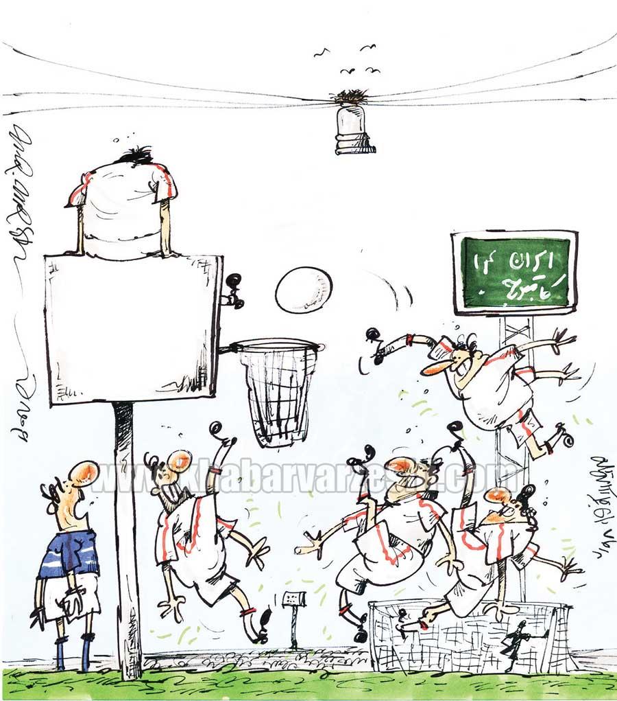 338598_147 کارتون| ایران - کامبوج از نگاهی دیگر!