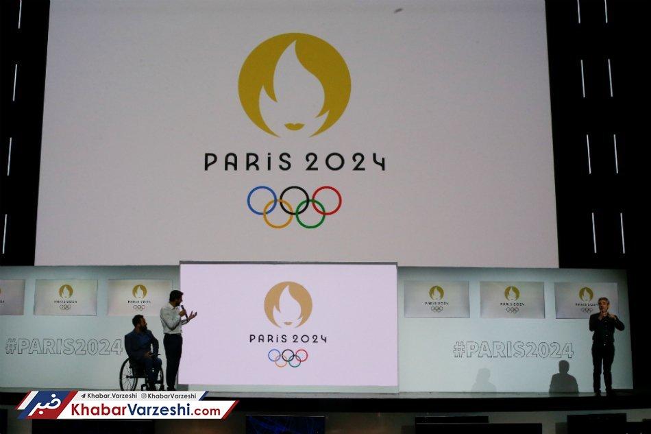عکس| رونمایی از لوگوی المپیک ۲۰۲۴ پاریس