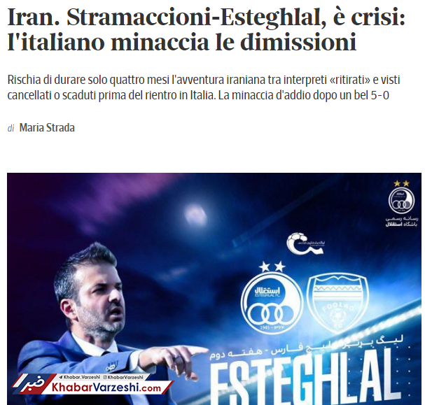 استراماچونی تهدید کرد، ایتالیاییها بازتاب دادند