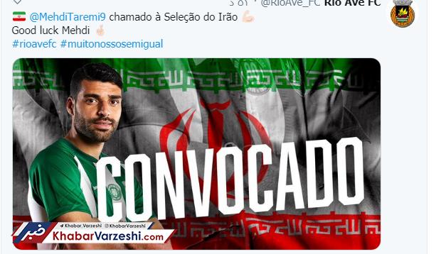 دعوت غیرمنتظره مهاجم ایرانی به تیم ملی