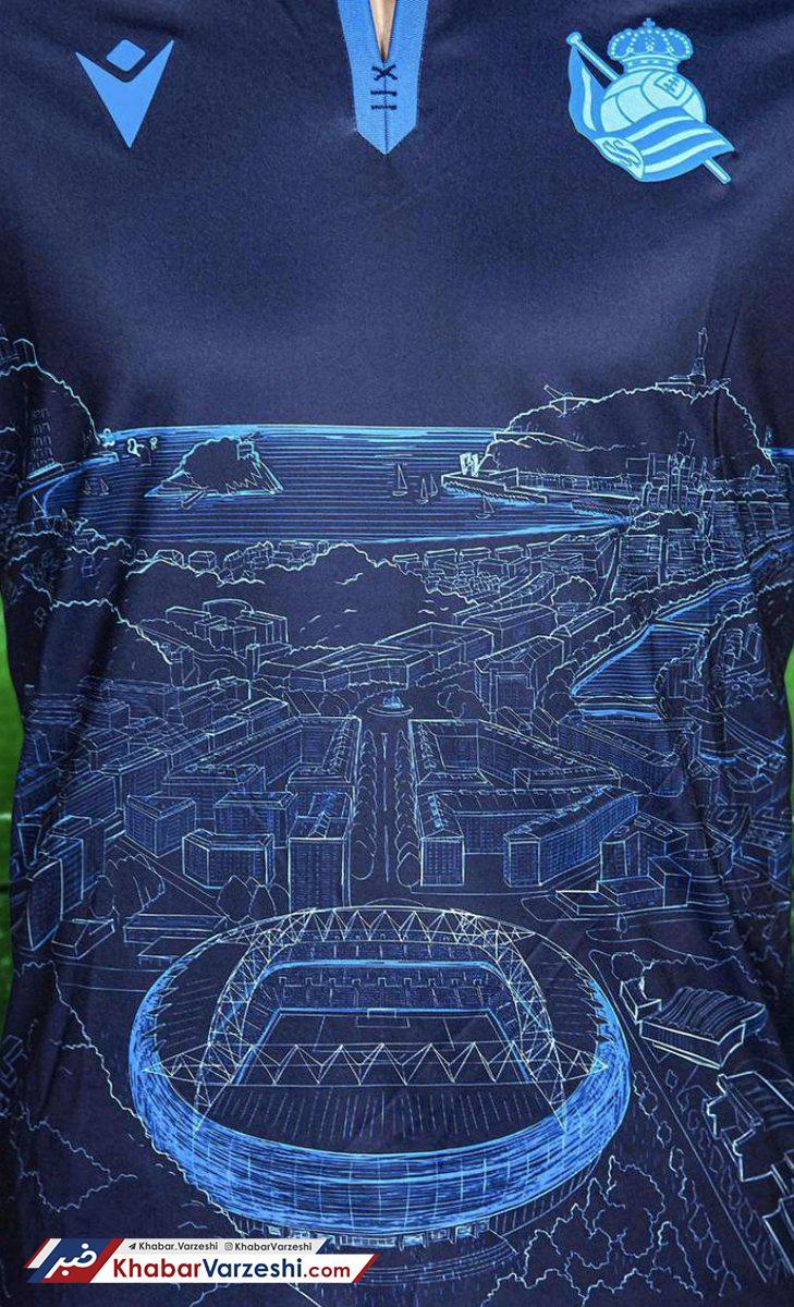 عکس| پیراهن جالب تیم لالیگایی