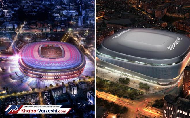 سود قابل توجه رئال و بارسا از تغییر نام ورزشگاه