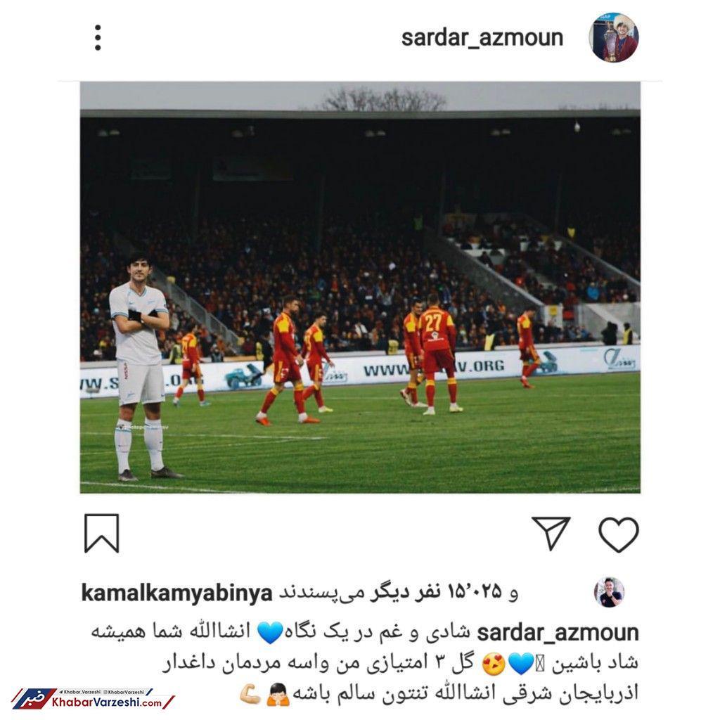 عکس| هدیه سردار به مردم آذربایجان شرقی