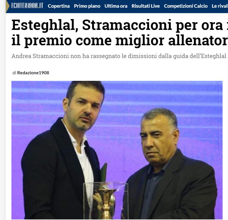 گاف رسانه ایتالیایی؛ استراماچونی جایزه مربی ماه ایران را گرفت!