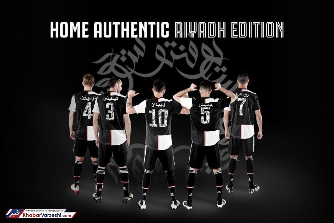 عکس| فروش پیراهن رونالدو به زبان عربی در فروشگاه یوونتوس