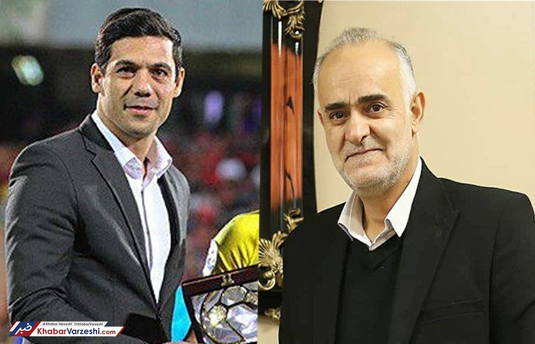 عکس -  تاکید دوباره AFC: انتخاب نبی تخلف است!