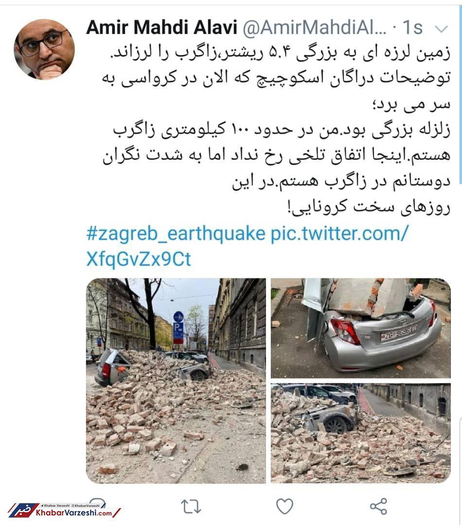 واکنش سرمربی تیم ملی به زلزله زاگرب