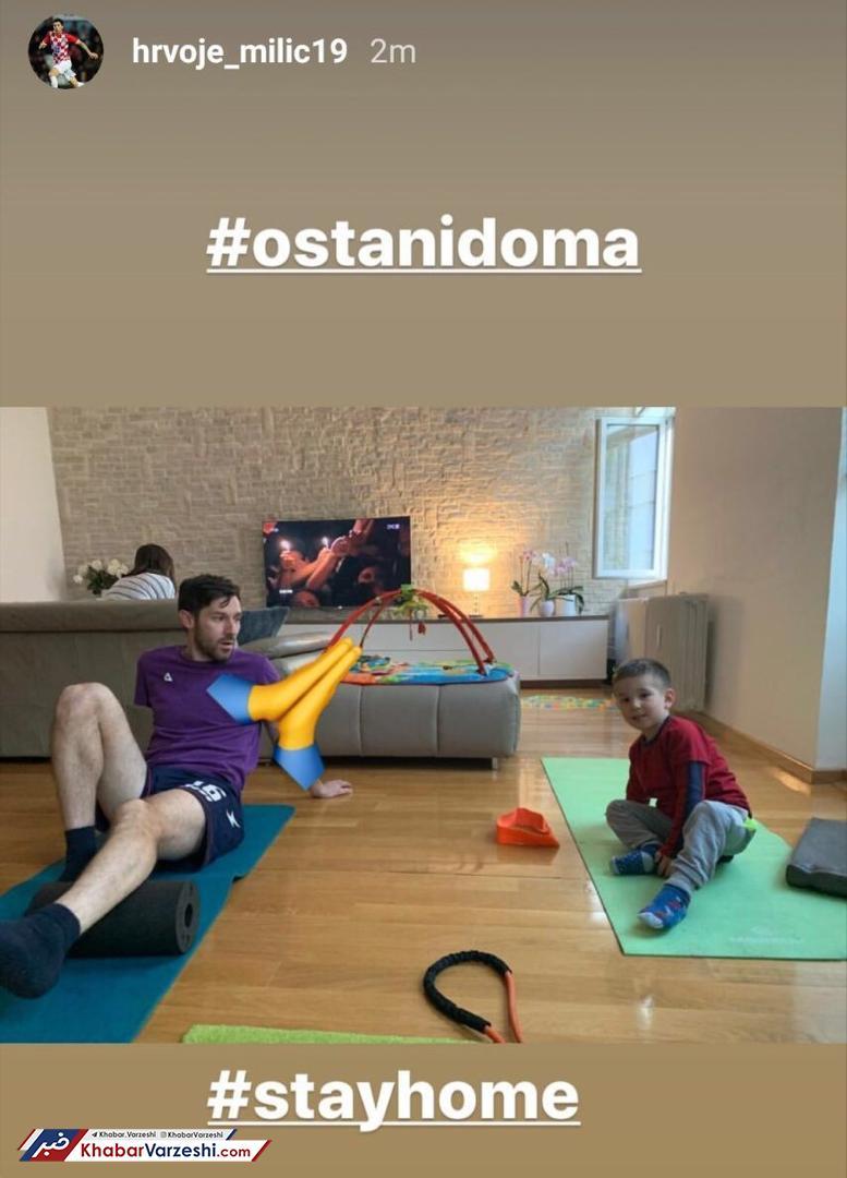 عکس| تمرینات میلیچ بازیکن استقلال در خانه