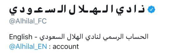 برخورد خلاقانه باشگاه عربستانی با ویروس کرونا