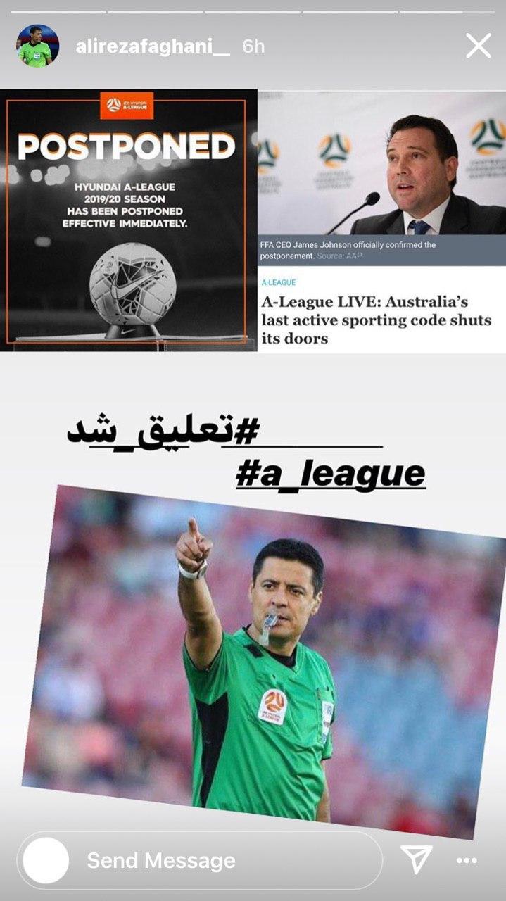 داور ایرانی خبر از تعلیق فوتبال استرالیا داد