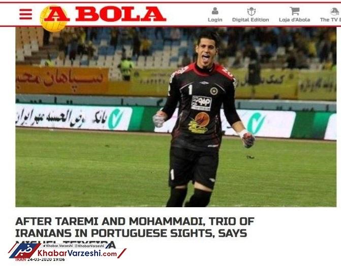 تکسیرا: ۳ بازیکن سپاهان در سطح لیگ پرتغال هستند