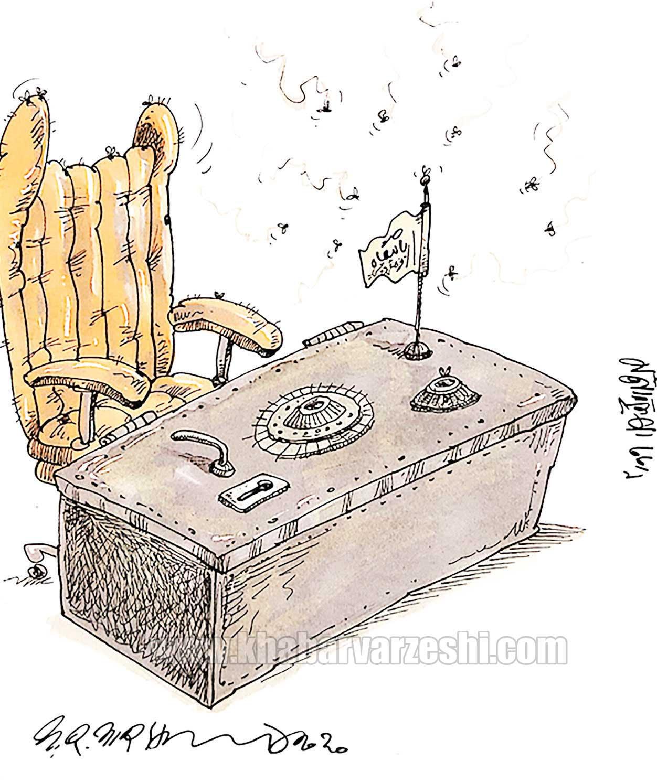 کارتون محمدرضا میرشاهولد درباره پست مدیرعاملی