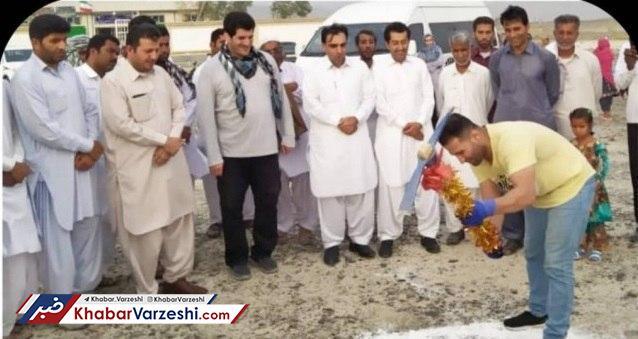ساخت مدرسه در بلوچستان به دست کریمی و خادم
