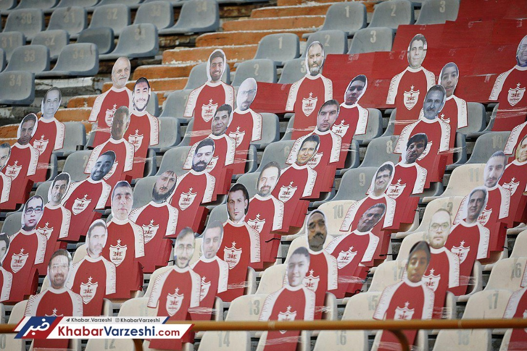 عکس -  حرکت جالب باشگاه پرسپولیس