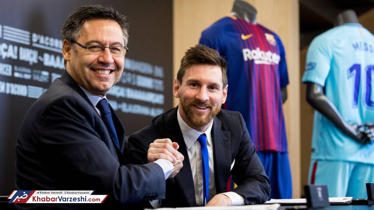 آیا لئو مسی میتواند از بارسلونا دل بکند؟