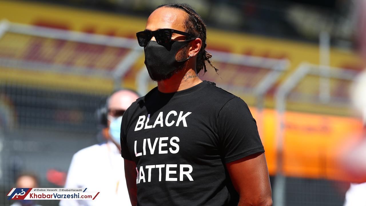 همیلتون توفانی برگشت؛ نشنیدم یک کلمه در اعتراض به نژادپرستی حرف بزنید!