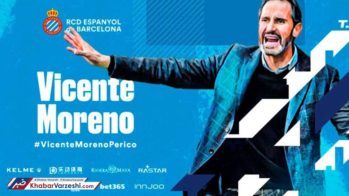 مورنو برای هدایت تیمش به بارسلونا میرود