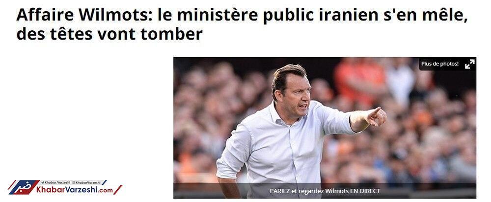 رسانه های یلژیک خبر دادند: ویلموتس فوتبال ایران را شوکه کرد!