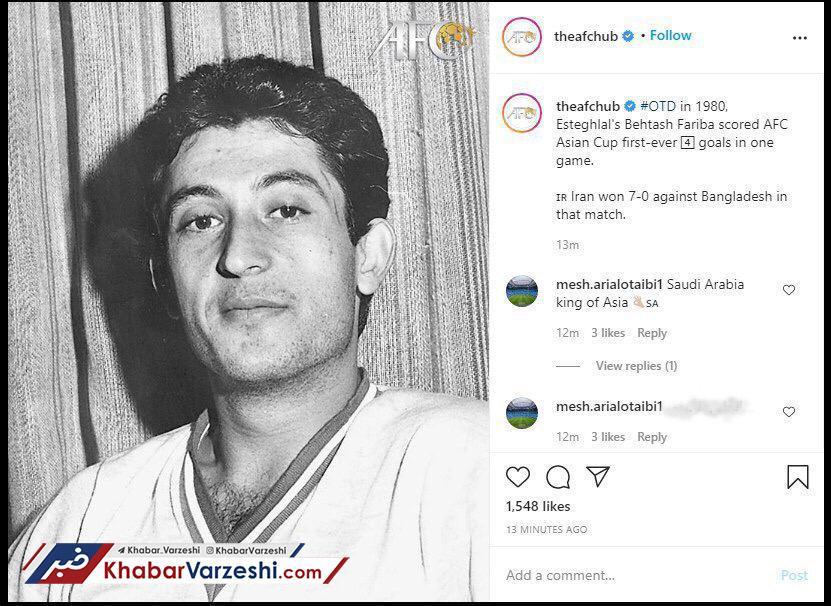 یادآوری جالب اینستاگرام AFC در مورد یک بازیکن خاص ایرانی