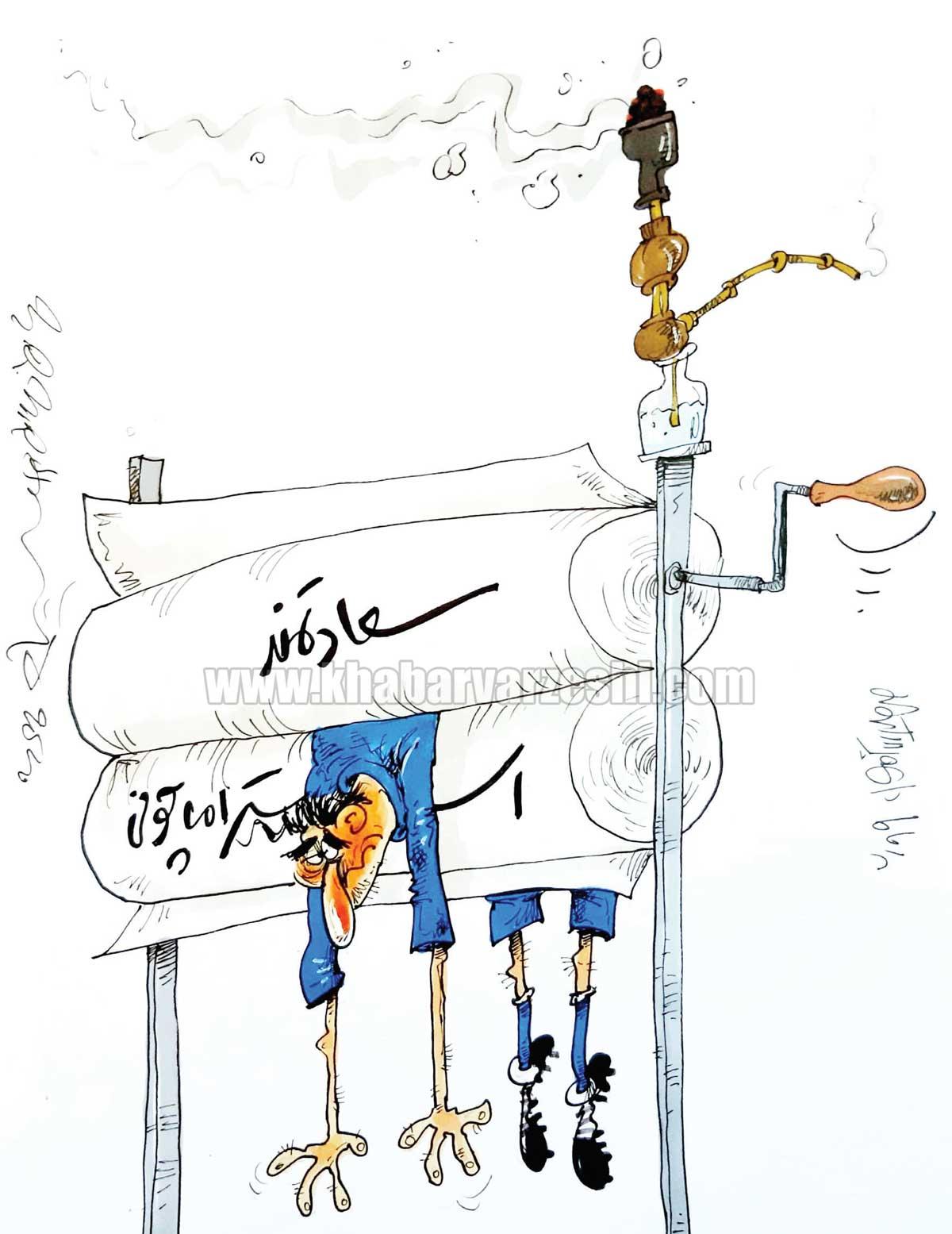 کارتون محمدرضا میرشاهولد درباره سعادتمند در استقلال
