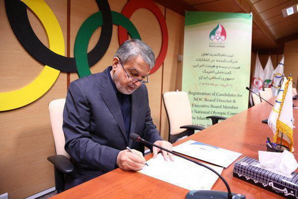 ثبت نام صالحی امیری برای ریاست کمیته ملی المپیک