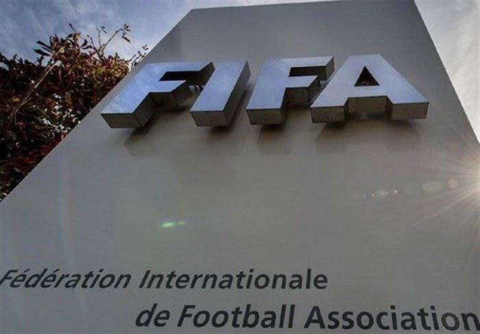 فیفا فدراسیون آفریقایی را تعلیق کرد