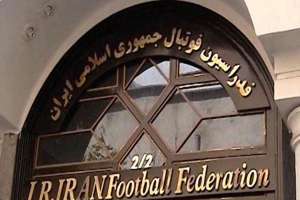 اطلاعیه فدراسیون فوتبال در مورد فساد در فوتبال
