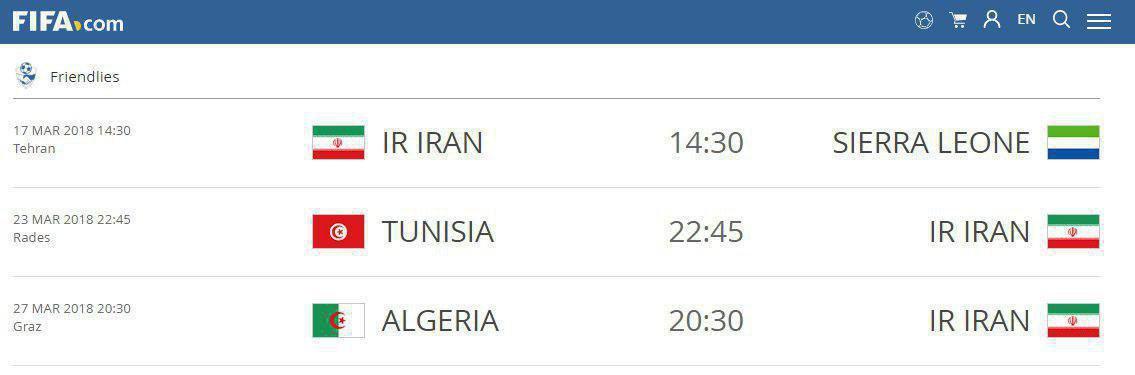 سایت فیفا بازی های ایران را تایید کرد
