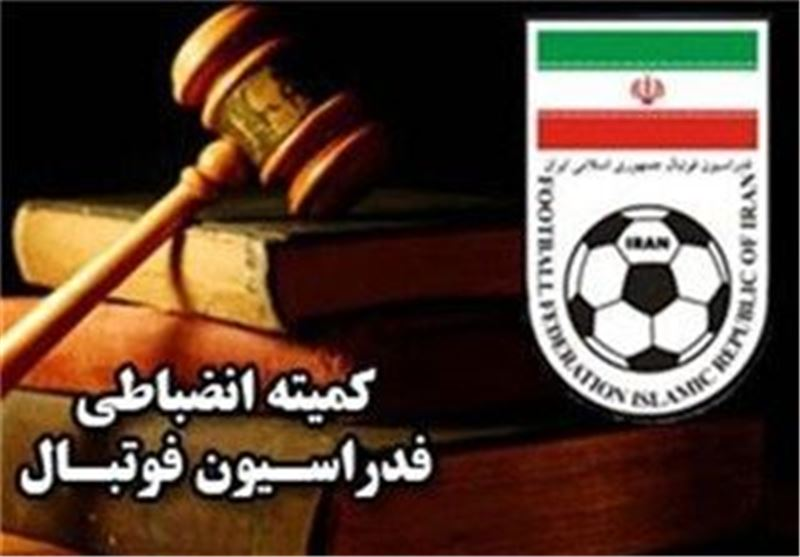 محرومان دیدار نیمه نهایی جام حذفی