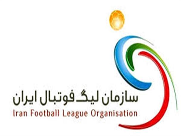 سازمان لیگ هنوز هفته 26 را لغو نکرده است