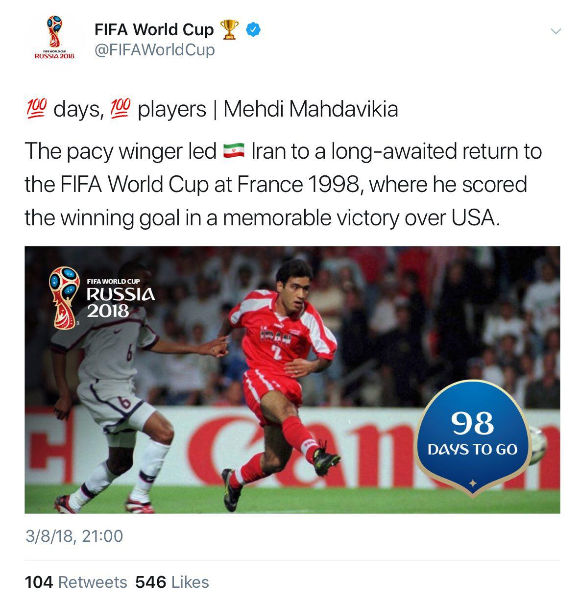 98 روز تا جام جهانی با مهدوی کیا