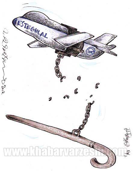 کاریکاتور| رمز موفقیت استقلال