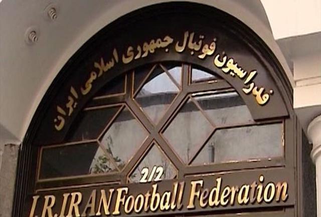 مدير معزول دوباره در فدراسيون حكم گرفت