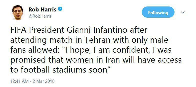 خبر خوش خبرنگار فیفا برای بانوان ایرانی / حضور در استادیوم ها آزاد می شود