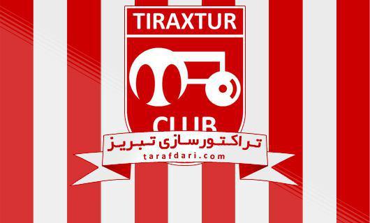 تراکتورسازی از لیگ قهرمانان آسیا کنار می کشد