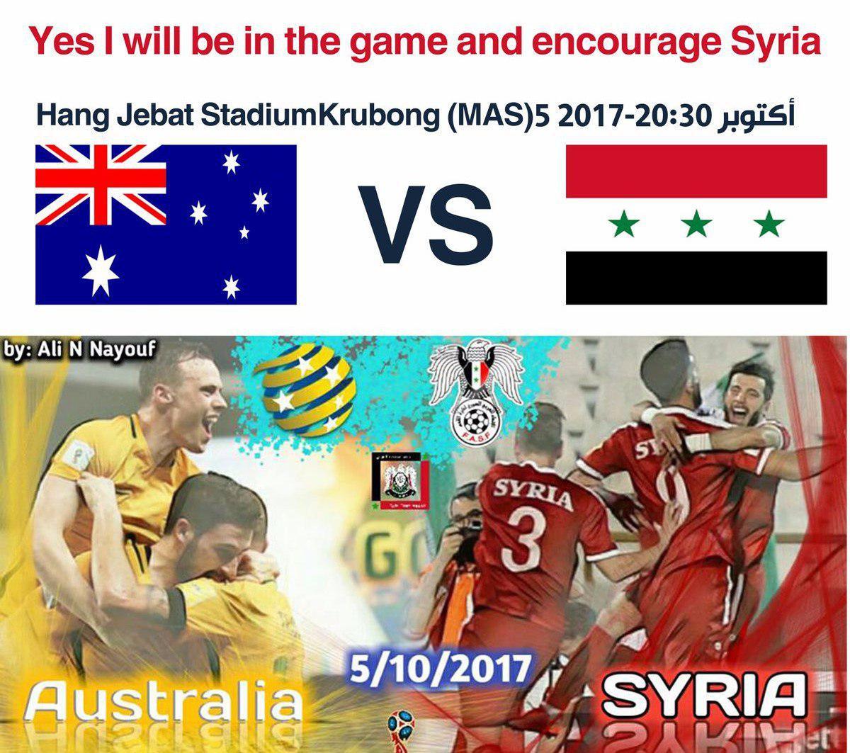 سوریه – استرالیا؛ شلیک آخر برای زنده ماندن
