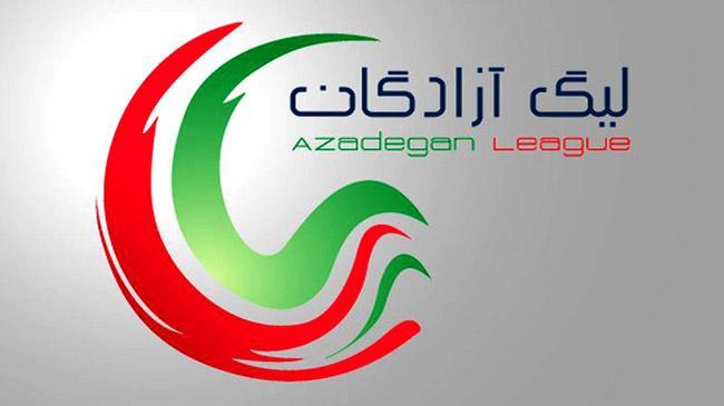 هفته 28 لیگ یک| توقف صدرنشین و پیروزی شیرین فجر