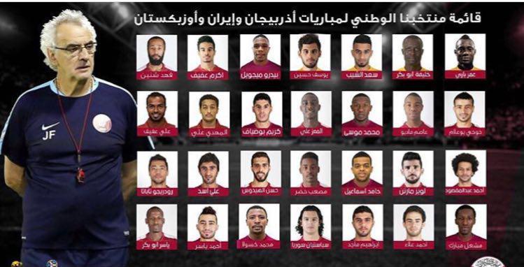 پرسپولیس لیگ قطر با 8 ملی پوش