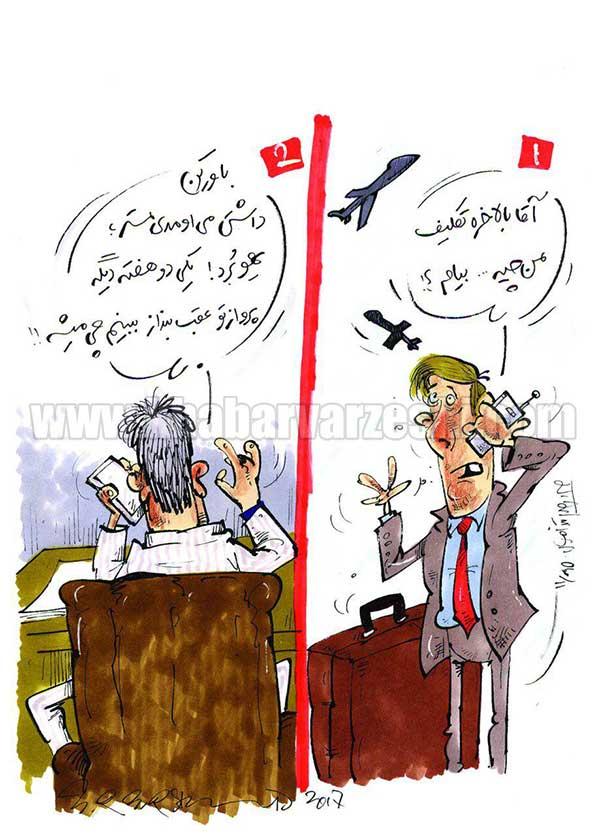 کاریکاتور| نتیجه پیروزی اخیر استقلال!