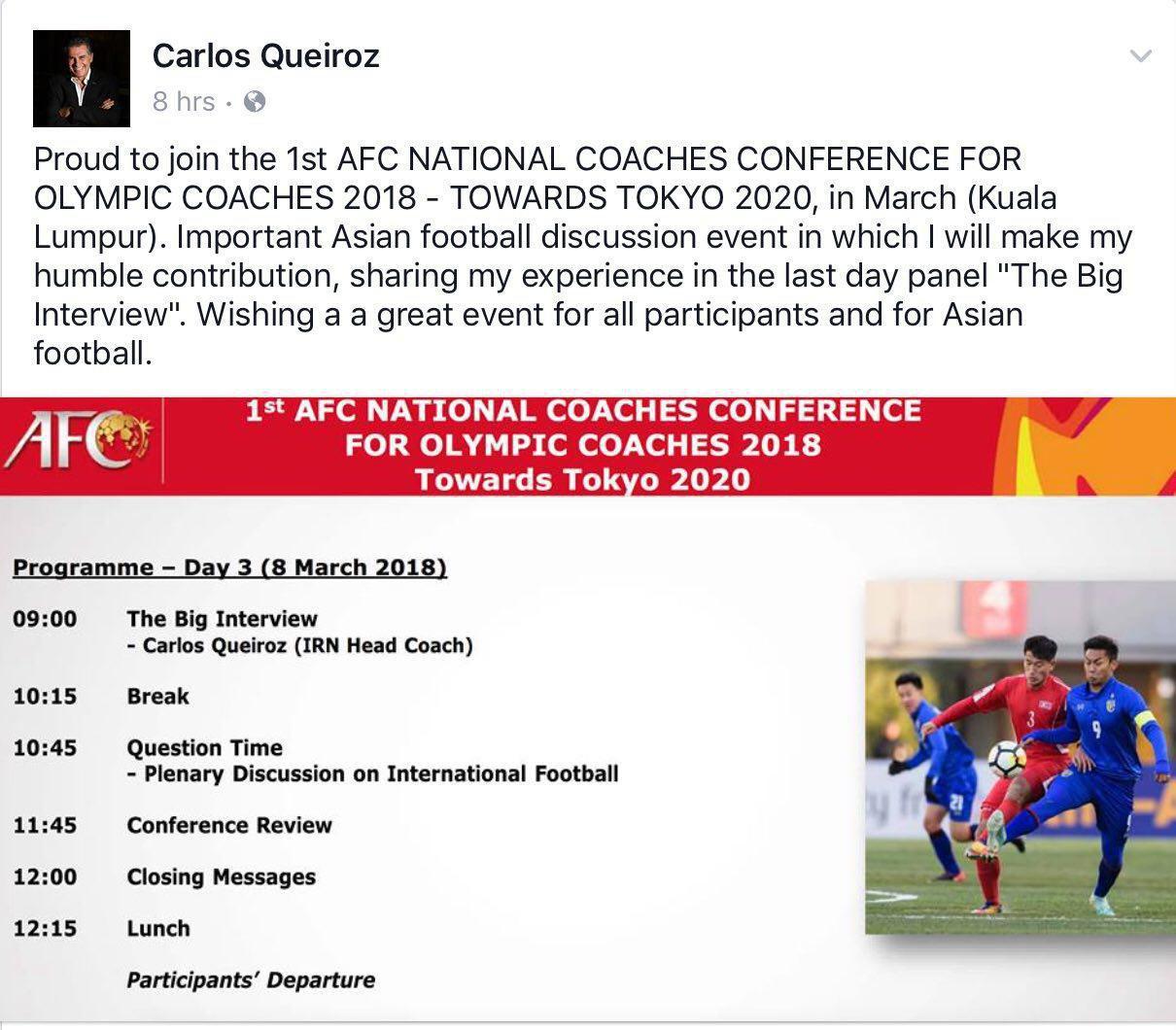 کارلوس کی روش در یک رویداد مهم فوتبالی