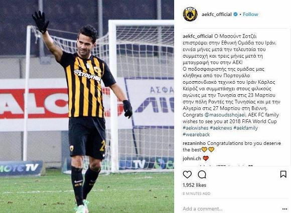 خوشحالی باشگاه آ.ا.ک ازدعوت شجاعی به تیم ملی